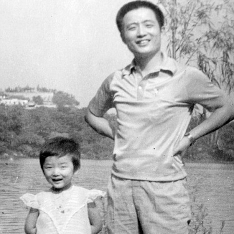 1982 picture of hua and daughter