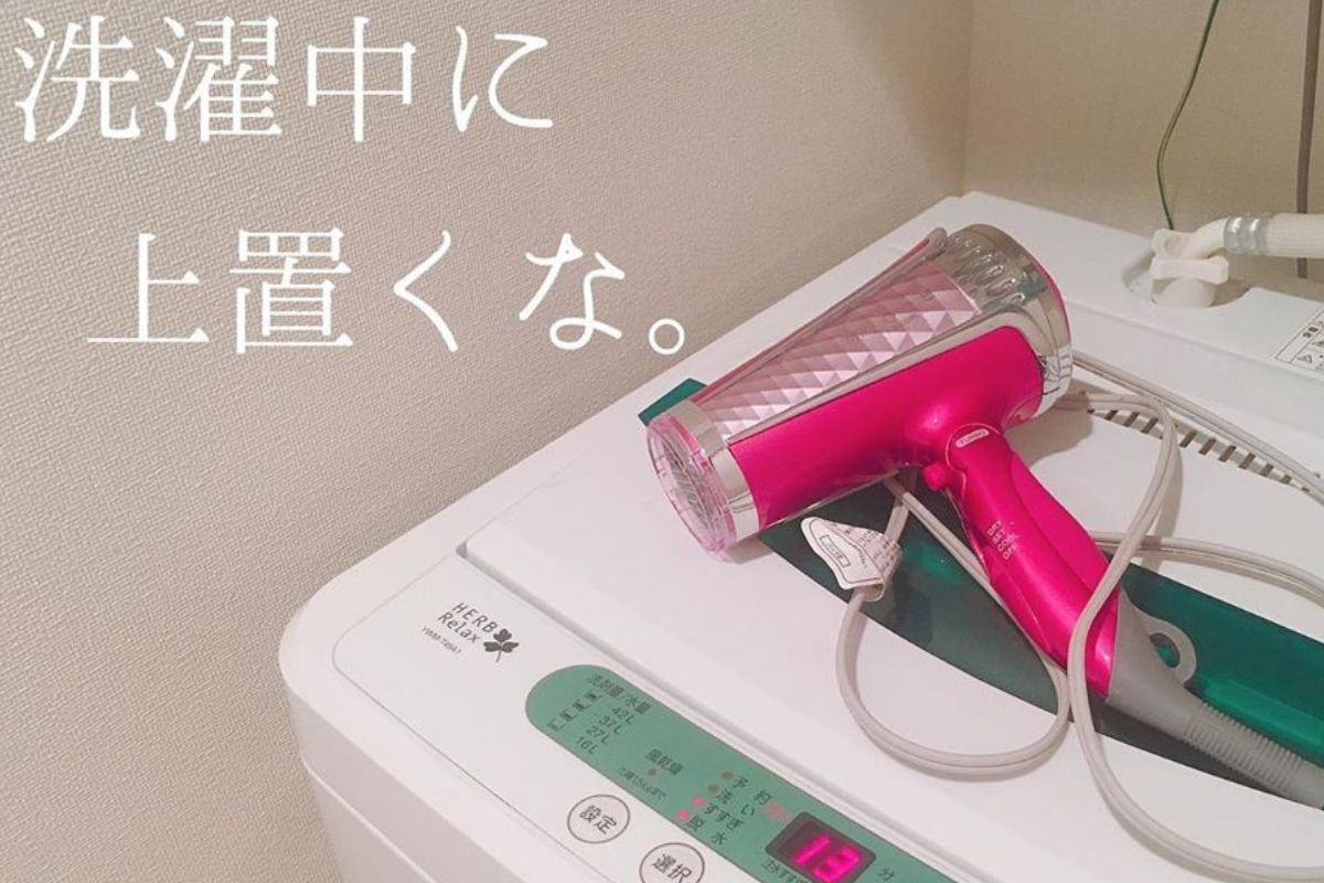 hair dryer on washing machine