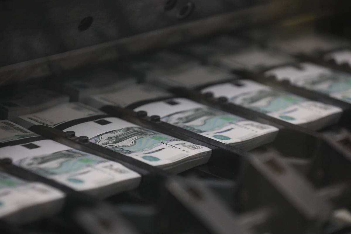Russian banknote production at Goznak Printing Factory in Moscow